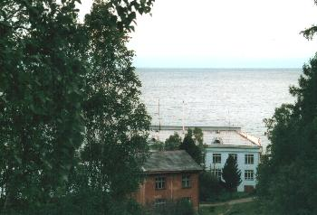 Lake Baikal, the museum and houses