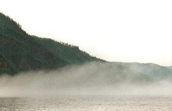 Mist covering lake Baikal